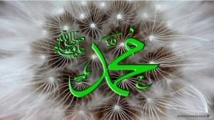 name_of_muhammad_wallpaper-852x480